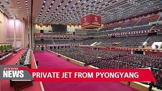 North Korea's Kim Yo-jong to fly to South Korea using private jet