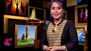आपला महाराष्ट्र हा दूरदर्शन सह्याद्री वाहिनीवरील विशेष कार्यक्रम 17.02.2019