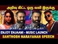 santhosh narayanan  enjoy enjaami album song  dhee  maalaimalar