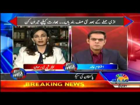 RUndown 23 September 2016 | India Pakistan Issue | Talk Show