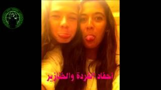 شاهد فضائح بشرى الأسد وأولادها في دبي