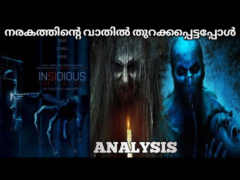 Insidious Chapter 4( Horror, Thriller) Movie Analysis By ...