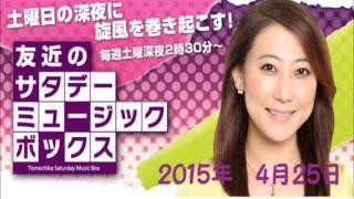キムタク連ドラ初回視聴率16,7%』友近ブチ切れ! 友近 視聴率につ...