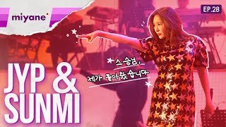 [미야네캠] EP.28 : 🌟장하다 이선미🌟 선미의 J¥P 콘서트 무대 & 비하인드