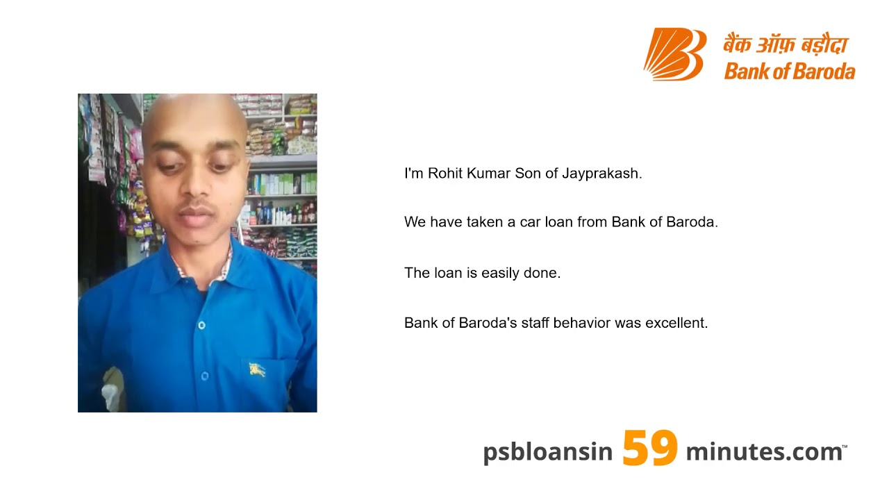 how to get car loan from bank of baroda