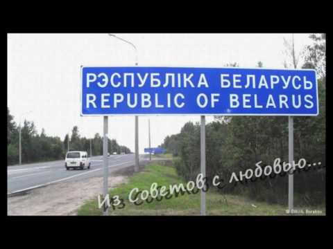 Смотреть ГАИ. Добро пожаловать в Беларусь ! онлайн