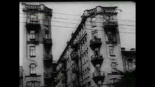 Киев, 1929 год. Документальный фильм