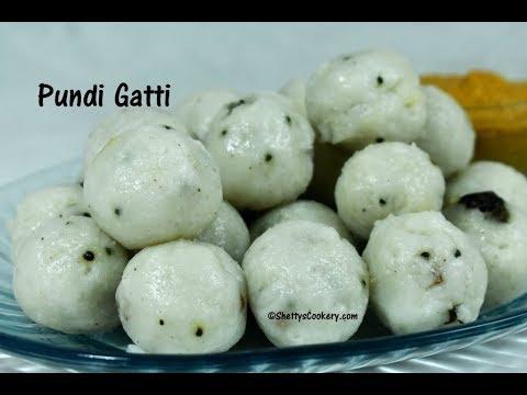 pundi recipe | Mangalorean pundi recipe | rice dumplings