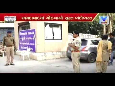 Gujarat Polls: Vote Counting to be done at LD Engg College; Security on Toes | Vtv News