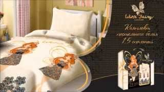 Постельное белье для девочек Winx Fashion оптом из Иваново(Купить постельное белье серии Winx Fashion можно в интернет-магазине Постелька37 - http://postelka37.com Доставка в любой..., 2014-11-15T19:50:43.000Z)