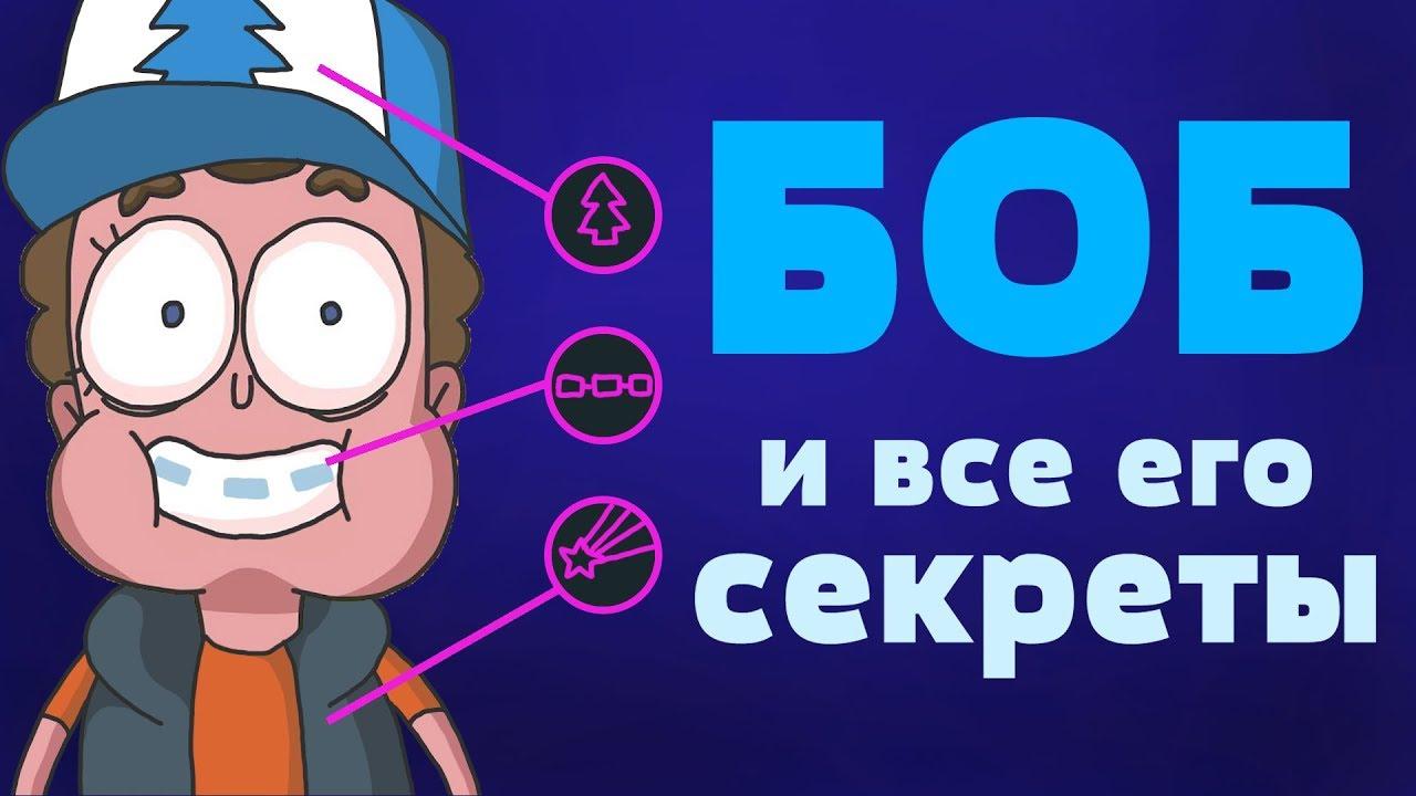 знакомьтесь русские 1 сезон