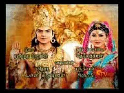 Ramayanam Suntv Serial Title Song