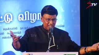 K. Bhagyaraj speech at Bharathirajaa in OM movie audio launch|Nakshatra,Vairamuthu |STV