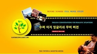 SUPER EZ ENGLISH Full Movie Study - Before Sunrise 두 번째 장면 대사
