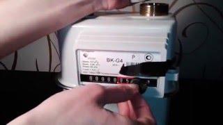 Как остановить газовый счетчик G4, G6 и другие(Как остановить газовый счетчик вы уже посмотрели, но нужно понимать что это переделанный счетчик поэтому..., 2015-12-09T11:03:24.000Z)