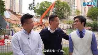 首部政府興建斜坡升降機 工程進度搞成點? - 民建聯陳恒鑌、梁崗銘、李宏峯(2020/1/7)