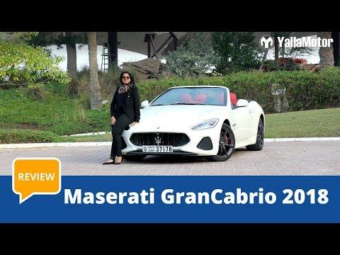 Maserati GranCabrio 2018 Review | YallaMotor.com