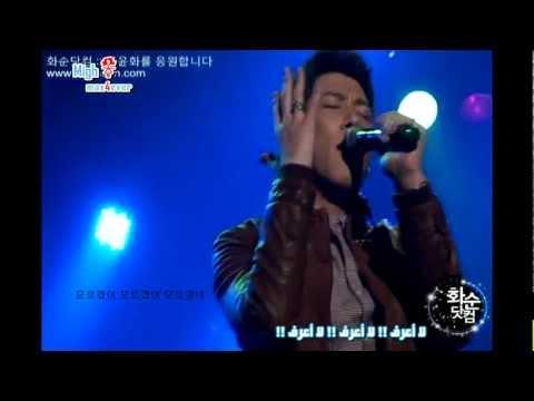 [LIVE] Shin Minchul~ Why you did so (T-MAX cool concert ) [arabic sub]