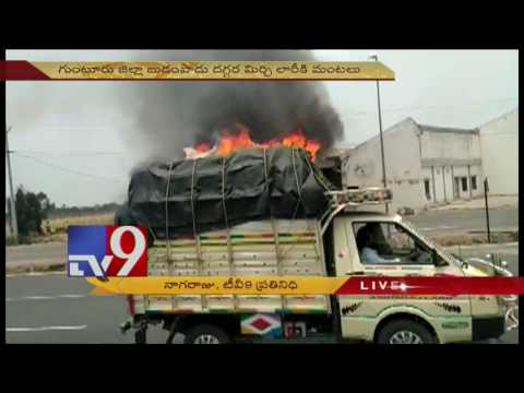 Lorry with Chilli catches fire in Guntur - TV9