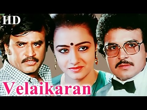 Velaikaran | Tamil Full Movie | Rajinikanth, Amala, Sarath Babu