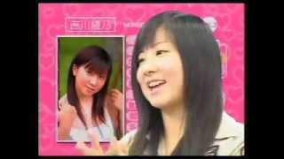 今回は2003年11月21日分のダイジェストです。 ゲスト「吉川綾乃」 『く...