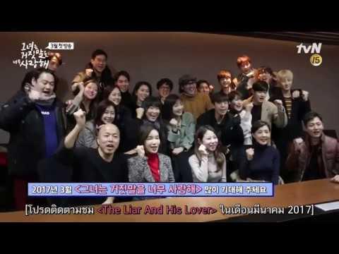 Photo of ลีฮยอนวู ภาพยนตร์และรายการโทรทัศน์ – [ซับไทย] เบื้องหลังการถ่ายทำ The liar and his lover พาร์ท 1 (เรดเวลเวทจอย,อีฮยอนอู)