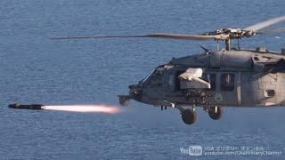 AGM-114ヘルファイアミサイル発射! MH-60シーホーク - AGM-114 Hellfire