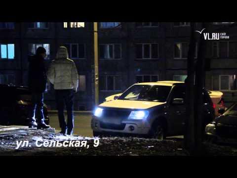 VL RU Стихийные парковки города Владивостока