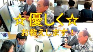 メディアックパソコンスクール、初心者、MOS、Word、Excel、資格取得、パソコン教室、P検 のコピー