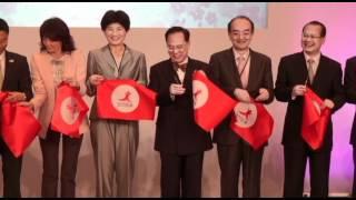 行政長官曾蔭權出席「活力日本展IN香港」開幕典禮