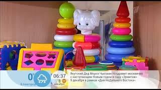 Произвол в детских садах