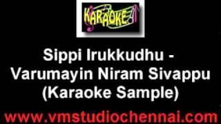 Sippi Irukkuthu Muthum Irukku (Karaoke Sample)