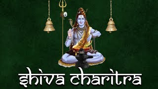 Lord Shiva Songs - Shiva Charitra - JUKEBOX