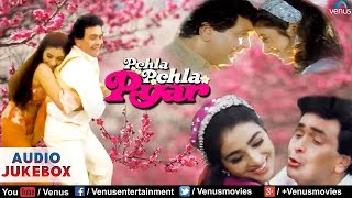 Pehla Pehla Pyar Full Songs | Rishi Kapoor, Tabbu || Audio Jukebox