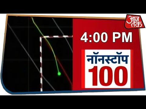 ISRO के सुकून के पल | देखें Nonstop 100 | 9 September, 2019