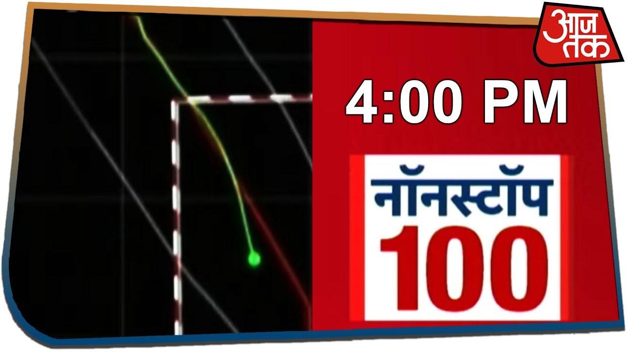 ISRO के सुकून के पल   देखें Nonstop 100   9 September, 2019