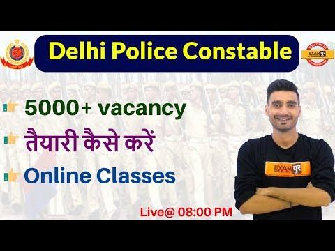 Delhi Police Constable    5000+ vacancy    Online Classes    तैयारी कैसे करें    by Vivek sir