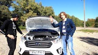 Тестдрайв Hyundai Creta, 1.6 MT 2WD, Elegance