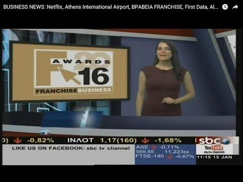 BUSINESS NEWS: Netflix, Athens International Airport, ΒΡΑΒΕΙΑ FRANCHISE, First Data, Alpha Bank,