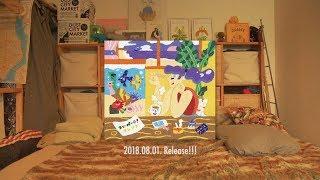 フレンズ / 1st full album「コン・パーチ!」スペシャルトレイラー公開!