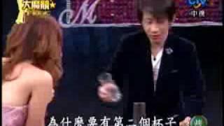 劉謙-自創魔術秀