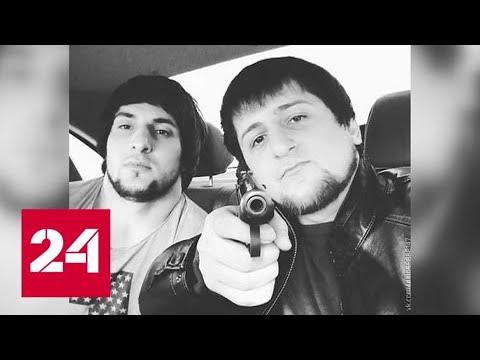 Вместо денег получил пулю: подробности убийства студента СПбГУ - Россия 24