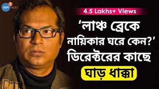 আপনাকে প্রমান করতে হবে |Chandan Sen | Motivation |Josh Talks Bangla