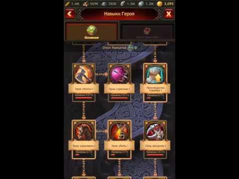Vikings :war of clan обзор игры