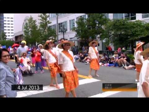 VTS 11 1 July 4th 2013 Filipino Association Of North Puget Sound