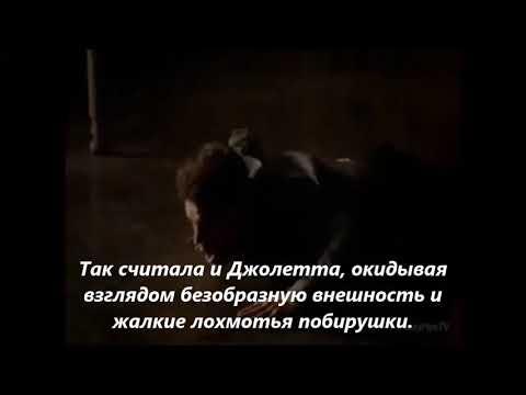 """""""Академия пяти стихий"""" Ирина Матлак"""