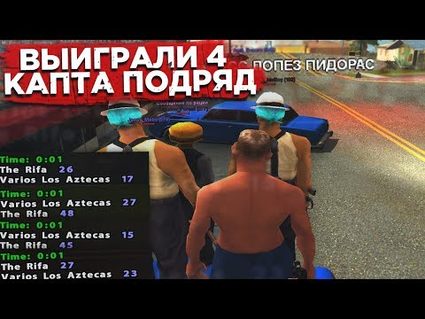 Видео Играть казино бесплатно онлайн рыбак