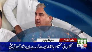 News Headlines - 04:00 PM | 22 June 2018 | Neo News