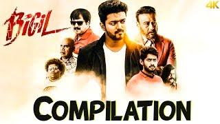 Bigil | Happy Pongal 2020 | Compilation | Vijay | Nayathara | 4k English Subtitles