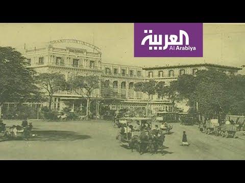 صباح العربية | القاهرة تودع أقدم فنادقها  - نشر قبل 1 ساعة